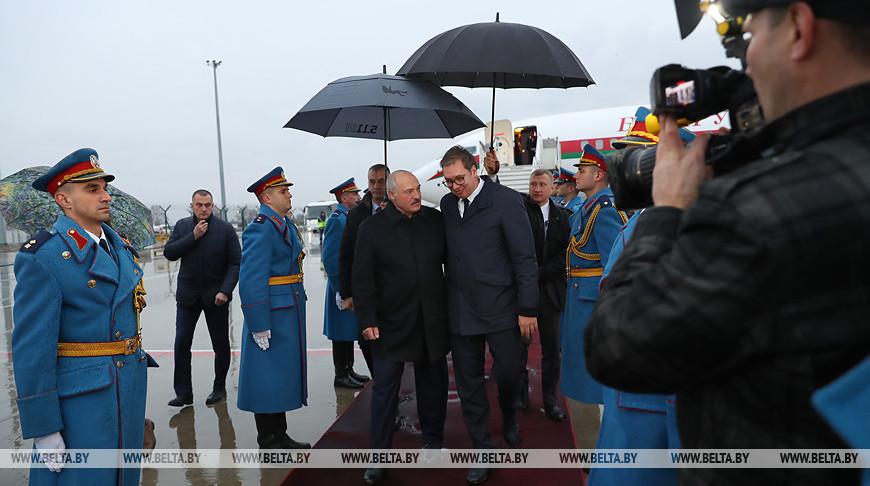 Лукашенко прибыл в Белград