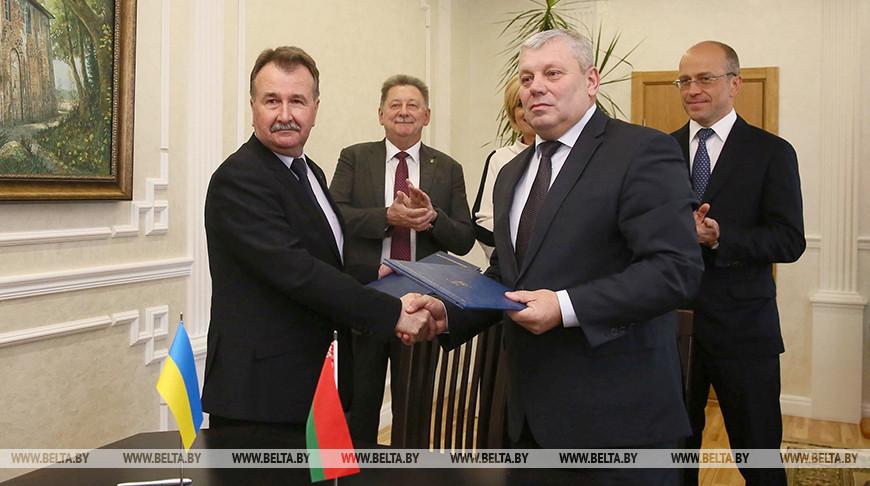 Гродно и Херсон подписали соглашение о партнерстве