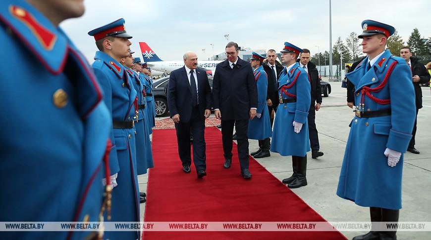 Завершился визит Президента Беларуси в Сербию