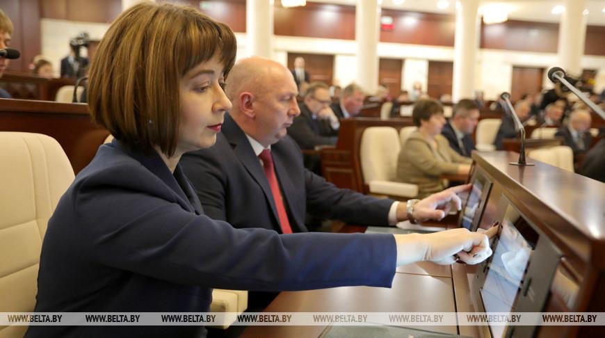 В Палате представителей открылась первая сессия