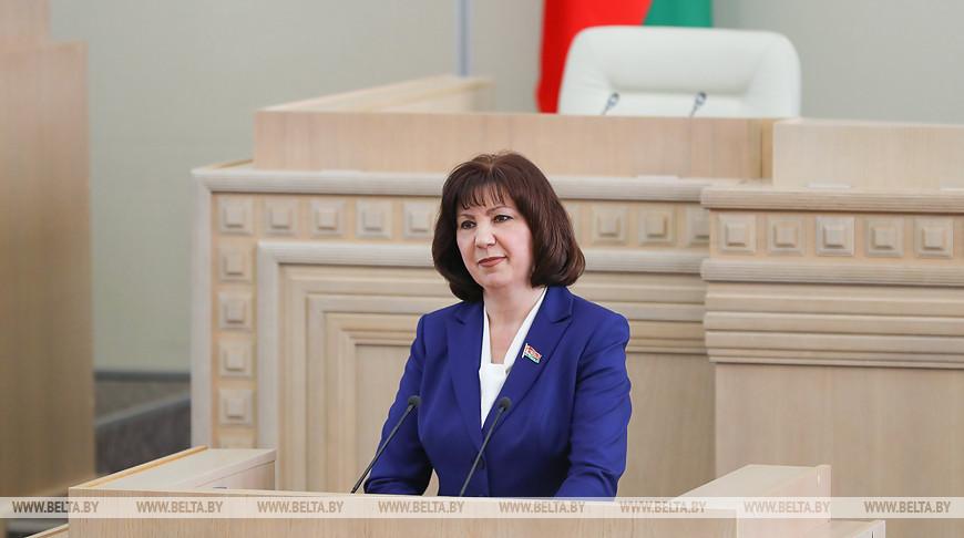 Сенаторы избрали Наталью Кочанову председателем Совета Республики