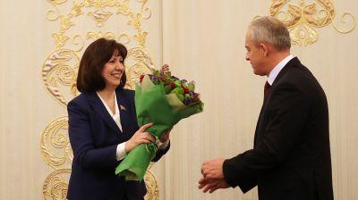 Кочанова представила сотрудникам Администрации Президента нового руководителя