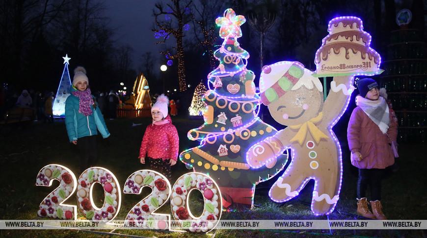 В Гродно включили новогоднюю иллюминацию