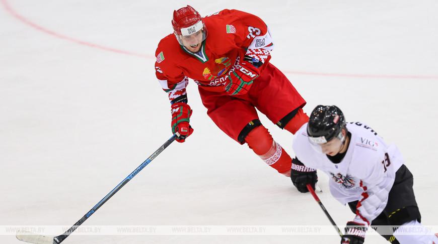 Беларусь победила Австрию в матче молодежного ЧМ по хоккею в Минске