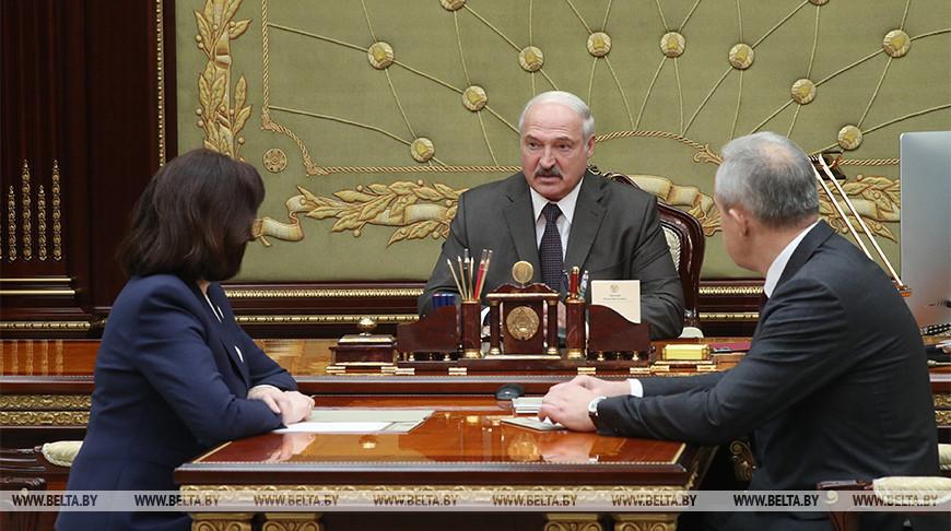 Лукашенко встретился с главой Администрации Президента и председателем Совета Республики