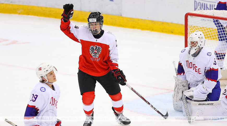 Сборная Австрии одолела норвежцев на молодежном ЧМ по хоккею в Минске