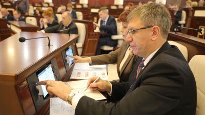В Палате представителей избрали председателей 14 постоянных комиссий