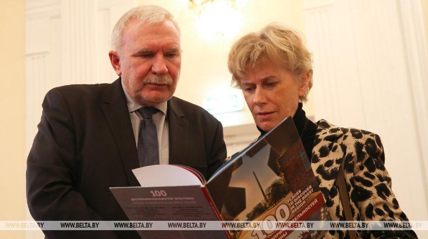 Брестский облисполком подписал с Палатой туризма Польши меморандум о сотрудничестве
