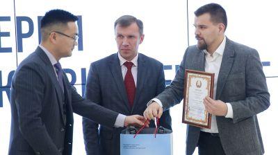 Победителей конкурса на лучшее освещение II Европейских игр наградили в Минске