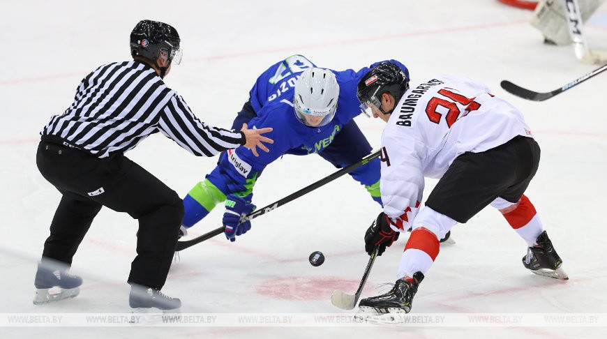 Хоккеисты Австрии стали победителями молодежного ЧМ в Минске