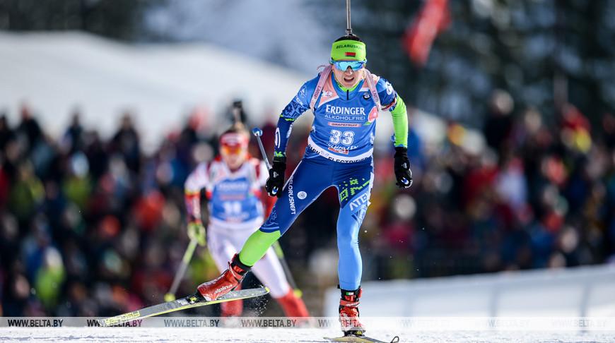 Ирина Кривко заняла 26-е место в пасьюте на этапе КМ в Хохфильцене