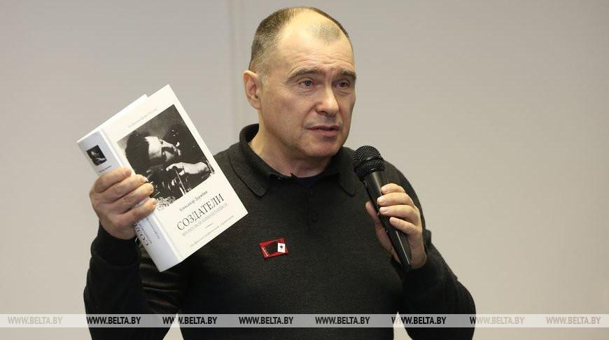 Мультимедийный проект о фронтовых кинооператорах презентовали в Национальном архиве Беларуси