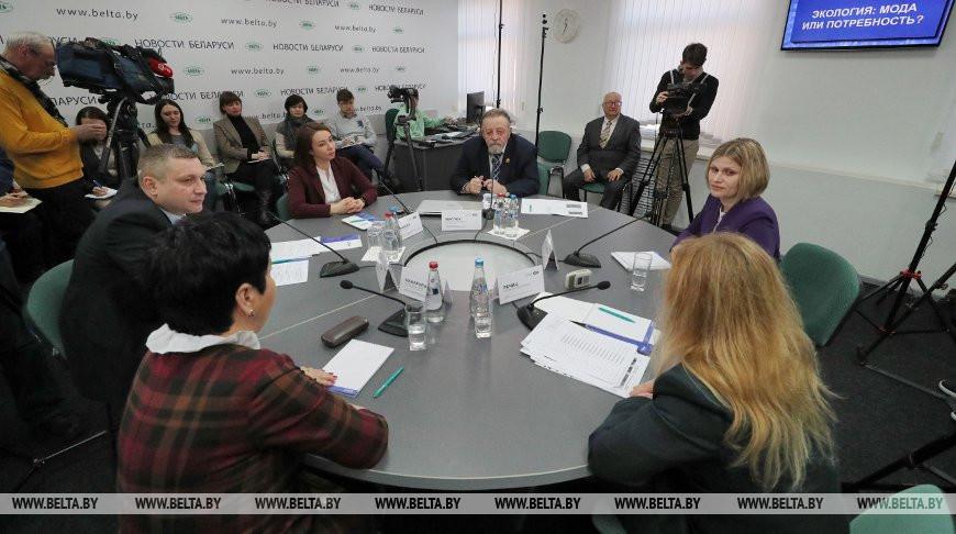 """Заседание проекта """"Экспертная среда"""" - """"Экология: мода или потребность?"""" прошло в пресс-центре БЕЛТА"""