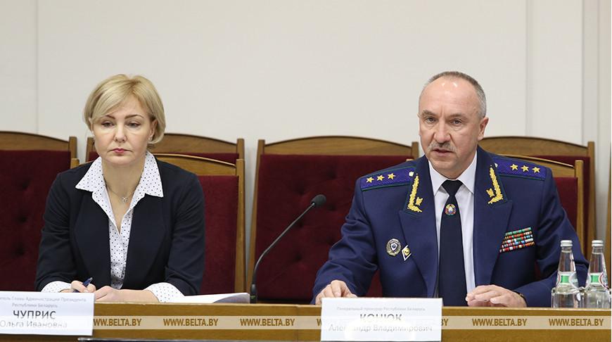 Республиканское координационное совещание по борьбе с преступностью и коррупцией прошло в Генпрокуратуре