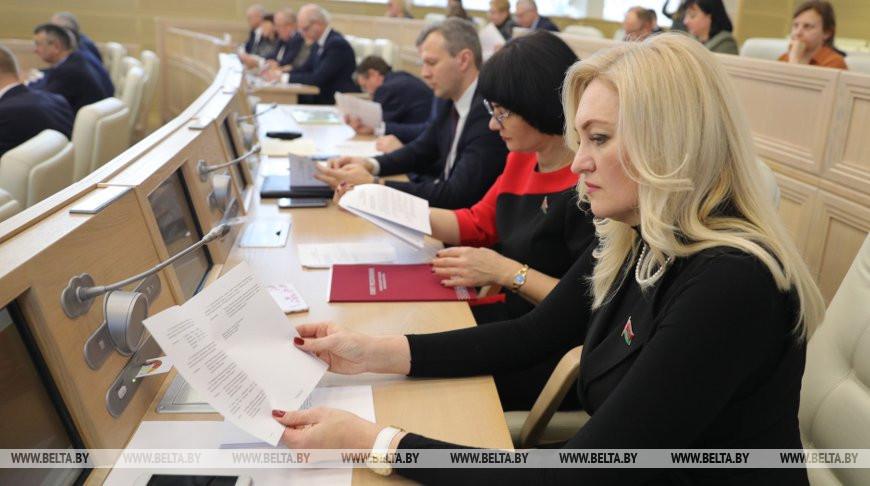 Заключительное заседание первой сессии Совета Республики седьмого созыва прошло в Минске