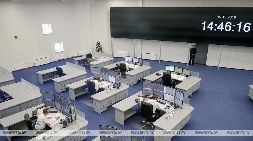 Центр управления перевозками БЖД открылся в Минске