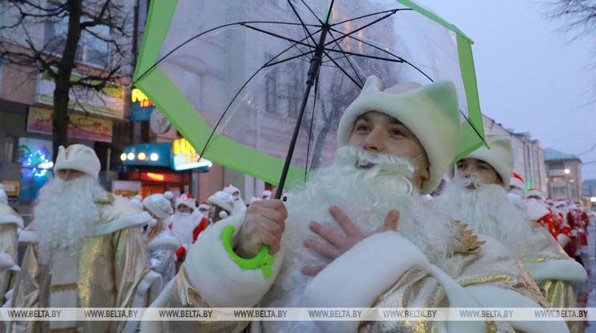 Шествие Дедов Морозов в Могилеве