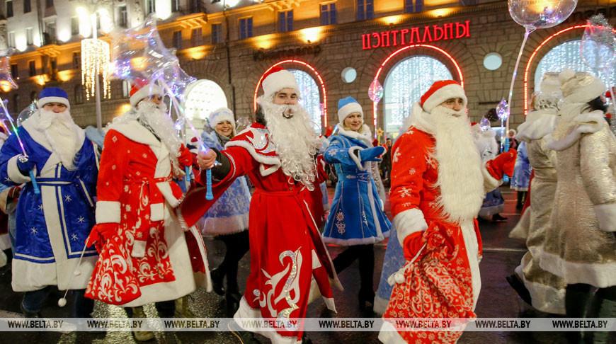 Шествие Дедов Морозов прошло в Минске