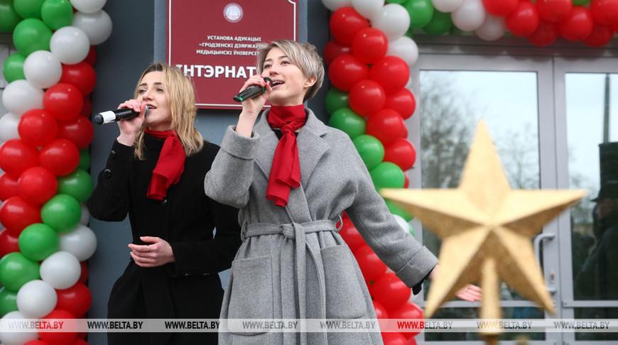 Новое общежитие для студентов медуниверситета открылось в Гродно