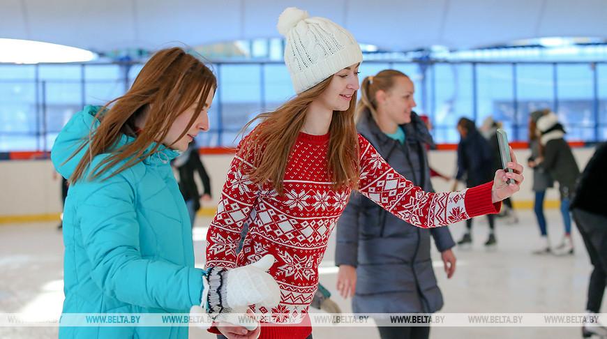 Минчане занимаются зимними видами спорта