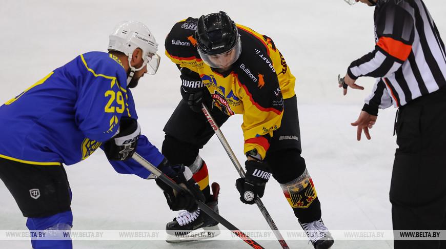 Украинские хоккеисты обыграли немцев наРождественском турнире в Минске