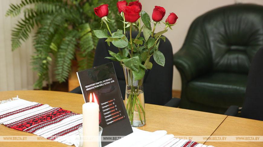 В консульстве Украины в Бресте открыта книга соболезнований в связи с крушением самолета в Тегеране