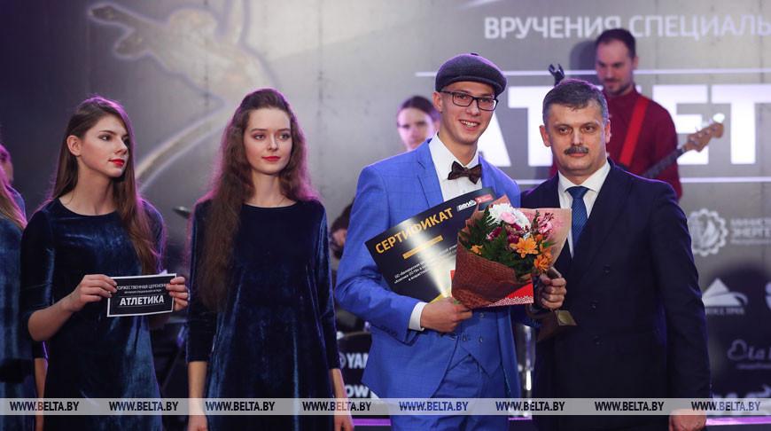 Названы лучшие легкоатлеты Беларуси 2019 года