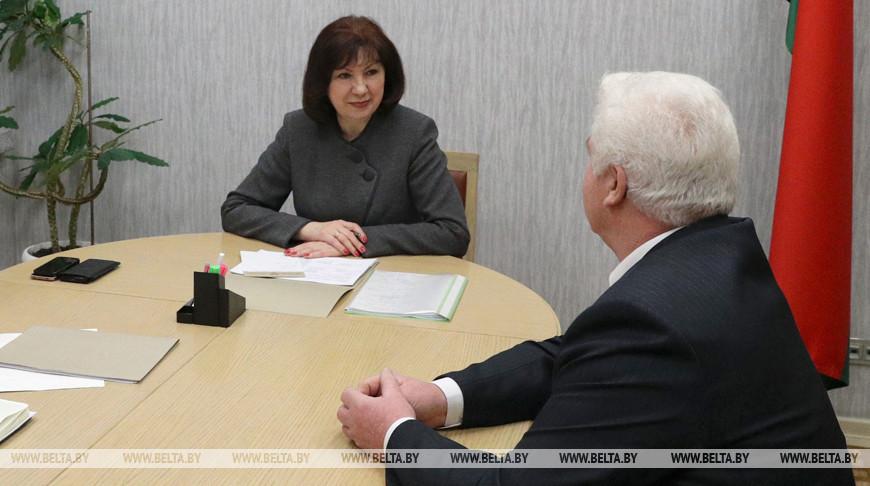 Кочанова провела в Минске прием граждан