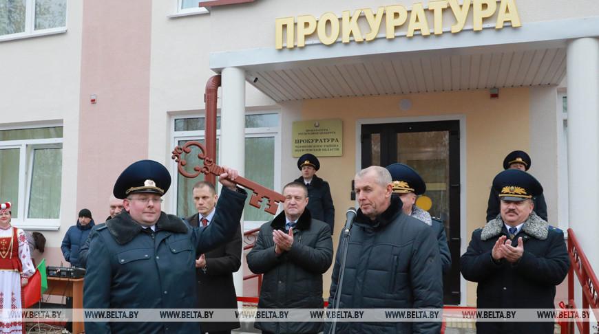 Новое здание районной прокуратуры открыли в Черикове