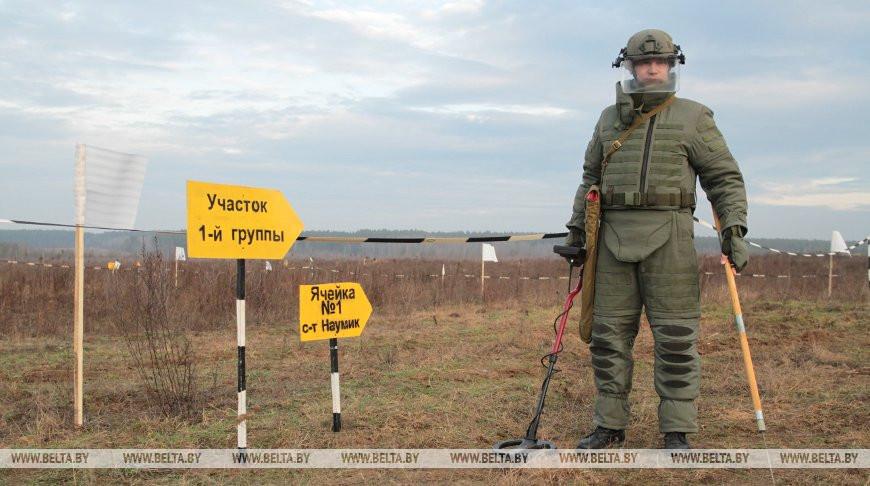 Сбор по разминированию прошел под Минском
