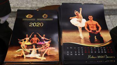 МЧС и Большой театр представили совместный календарь