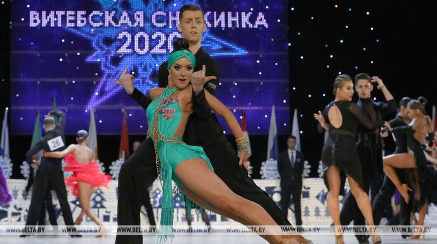 """Танцевальные пары из 20 стран мира приняли участие в """"Витебской снежинке"""""""