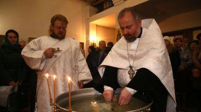 Православные верующие празднуют Святое Богоявление