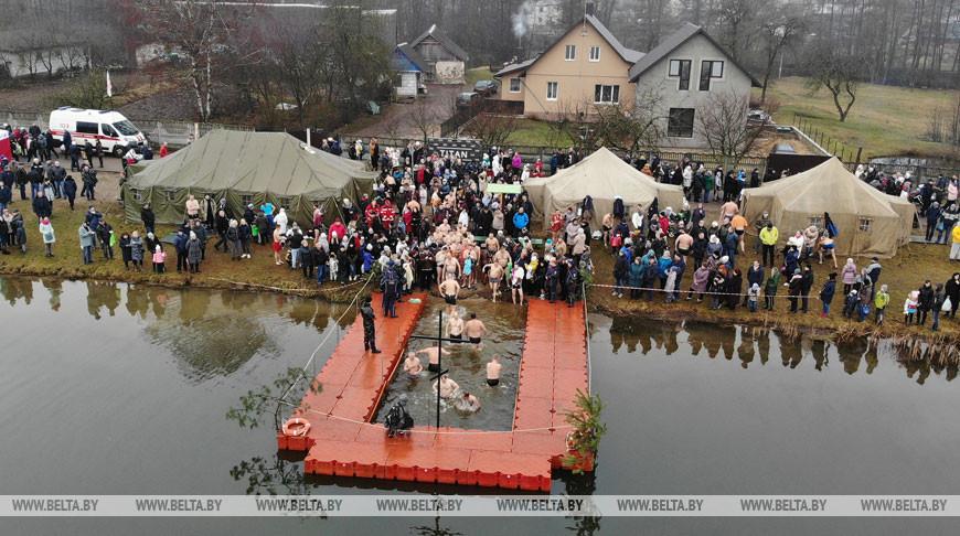 Крещенские купания прошли в Гродно