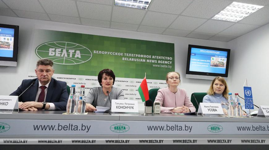 """Пресс-конференция о реализации проекта """"Зеленые города"""" прошла в БЕЛТА"""