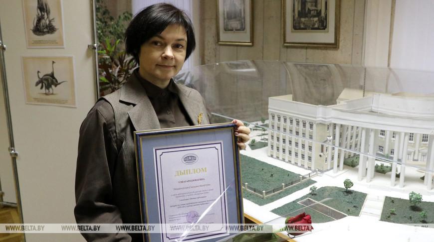 Журналисты БЕЛТА стали лауреатами конкурса на лучшее представление научных достижений 2019 года