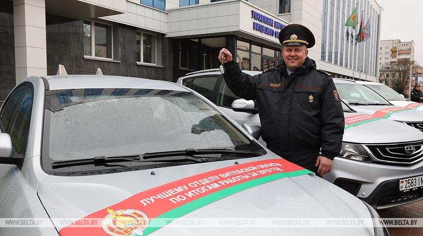 В Витебске наградили лучших сотрудников милиции