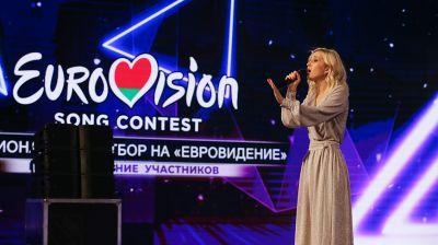 """За право представить Беларусь на """"Евровидении-2020"""" боролись 49 конкурсантов"""