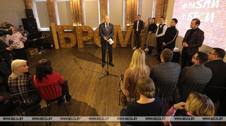 Сергеенко выступил на V Пленуме Центрального комитета БРСМ