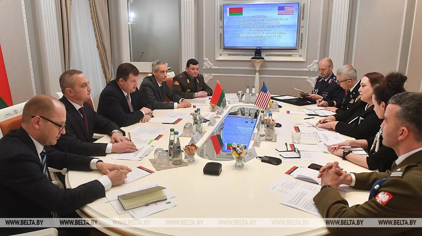 Беларусь и США продолжают диалог по проблемам региональной безопасности