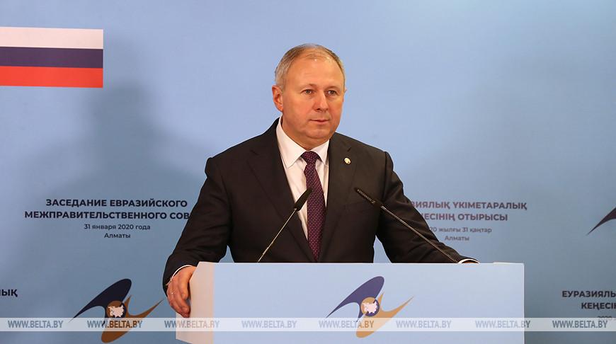 Беларусь выступает за системные механизмы для устранения барьеров и ограничений в ЕАЭС - Румас