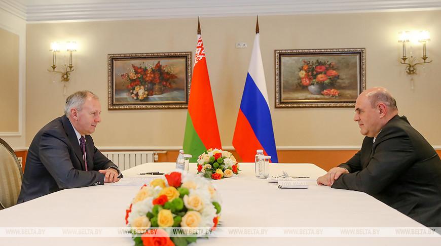 Румас встретился с председателем правительства России Михаилом Мишустиным