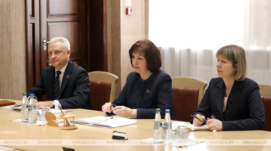 Кочанова встретилась с послом Армении