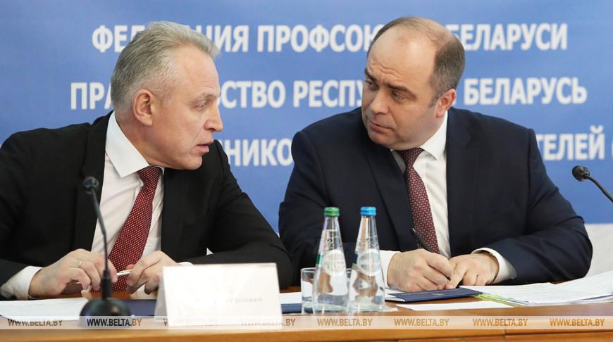 Заседание Национального совета по трудовым и социальным вопросам прошло в Минске