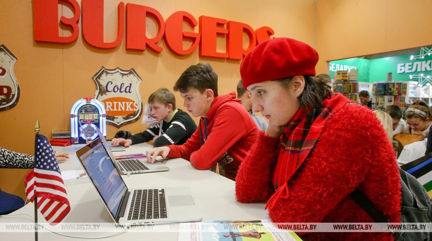 Международная книжная выставка продолжает работу в Минске