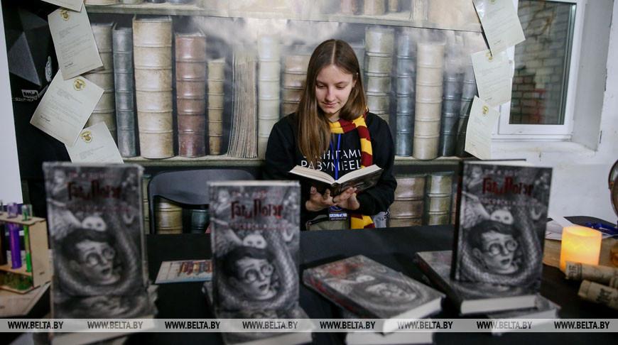 В Минске прошла Ночь Гарри Поттера