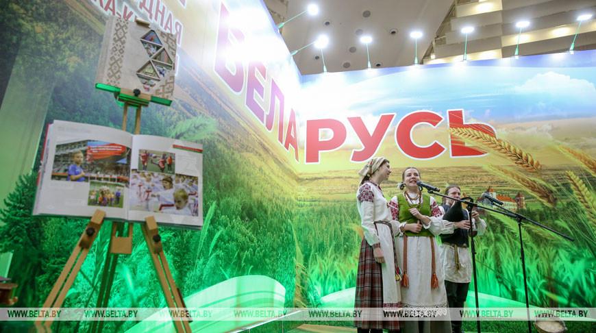 "Книга БЕЛТА ""Традиции суверенной Беларуси"" презентована на выставке в Минске"