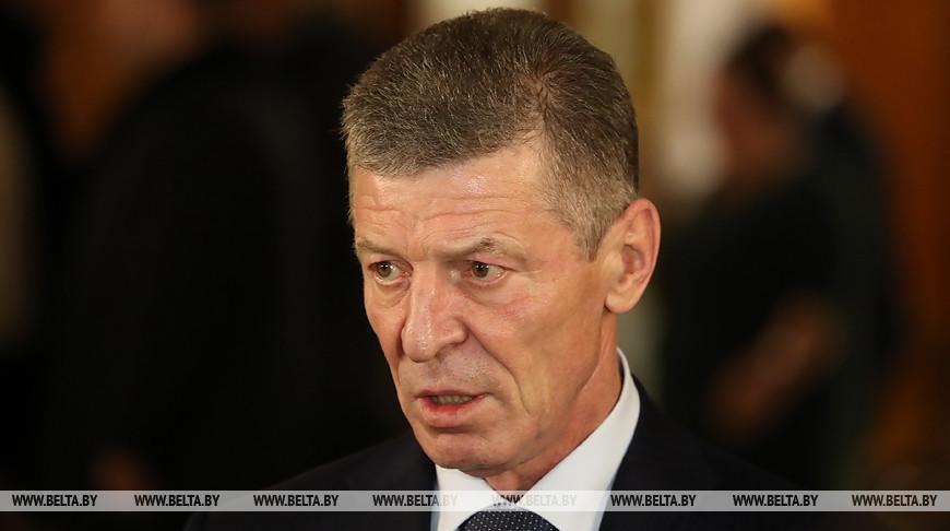 Россия будет поставлять газ в Беларусь на условиях 2019 года - Козак
