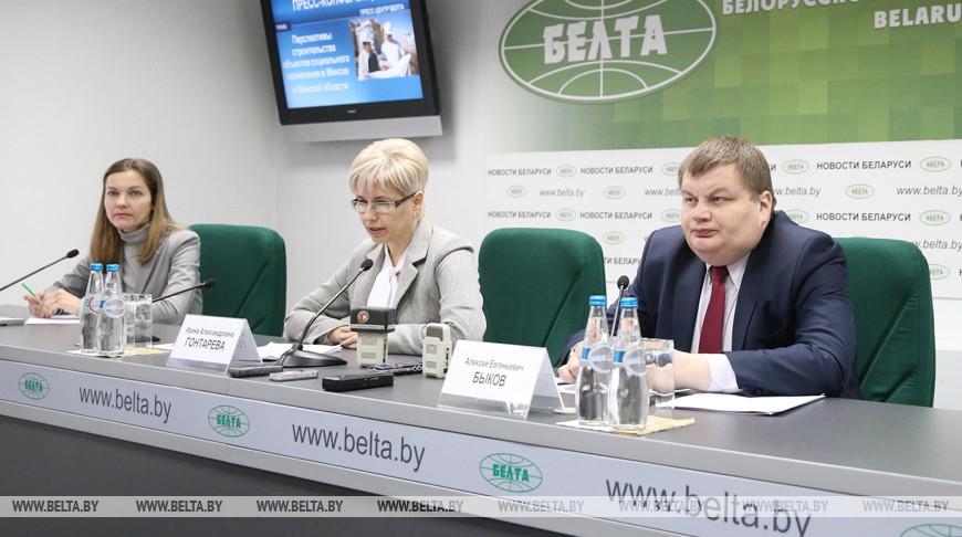 Пресс-конференция о строительстве соцобъектов в Минске и Минской области прошла в БЕЛТА