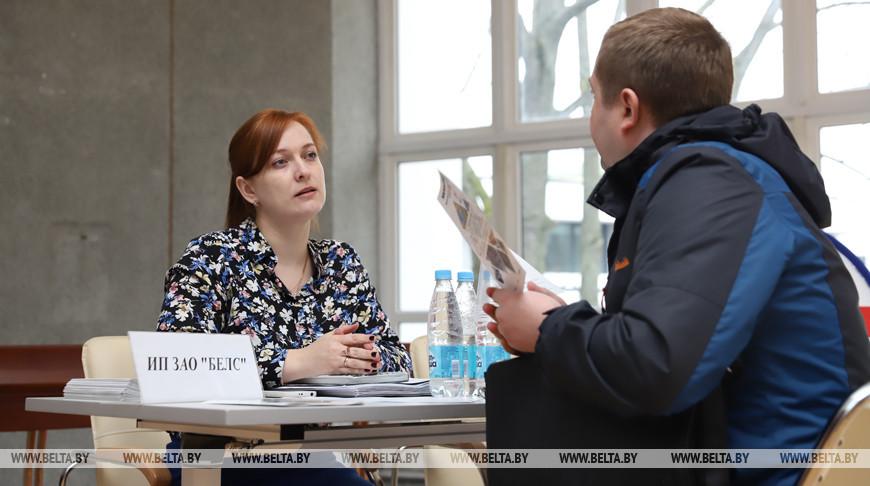 Около 50 предприятий предложили работу на ярмарке вакансий в Бресте